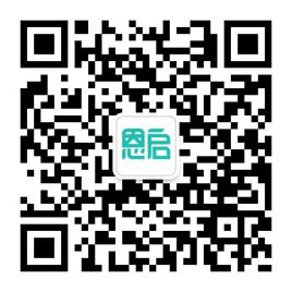 恩启特教平台微信公众号